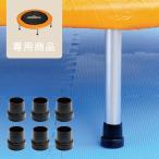 DABADA トランポリン交換脚ゴムキャップ 6個セット 送料無料 ポイント消化