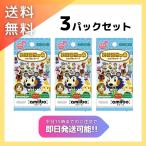 どうぶつの森amiiboカード 第3弾 × 3パックセット 任天堂