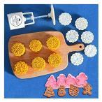 クッキー型抜き 10点セット クリスマスケーキ 製菓用品 プレスタイプ キッチン お弁当 手作り 誕生日プレゼント