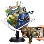 地球儀 子供 AR しゃべる地球儀 球径25cm 日本語 3Dで学べる LEDライト付き AR十二大モジュール 3WAY 知育玩具 ベッドサ