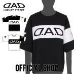 DAD ギャルソン D.A.D LUXURY STREET ラバープリント Tシャツ ビッグシルエット【DK002】2カラー GARSON おしゃれ かっこいい