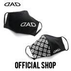 DAD ギャルソン D.A.D マスク GL007 / GL008 (1枚入り) GARSON