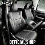 ショッピングD D.A.D レザーシートカバー コンフォートモデル スタンダードタイプ 80/85系 ヴォクシー 一台分 GARSON ギャルソン DAD