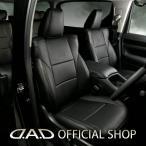 ショッピングD D.A.D レザーシートカバー コンフォートモデル スタンダードタイプ 900/910系 ルーミー 一台分 GARSON ギャルソン DAD