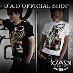 D.A.D (GARSON/ギャルソン) Tシャツ ブラック/ホワイト M,L,XL  DAA006 DAD