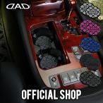 ショッピングD D.A.D (GARSON/ギャルソン) シリコーンコースター タイプモノグラム DAD