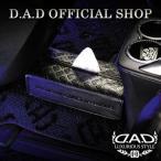 D.A.D (GARSON/ギャルソン)  ティシューケース  タイプ モノグラムレザー 【HA466】 DAD