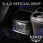 ショッピングD D.A.D (GARSON/ギャルソン)  D.A.D ダストボックス  タイプ モノグラムレザー 【HA467】 DAD