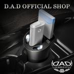 ショッピングD D.A.D (GARSON/ギャルソン)  D.A.D グロー専用ホルダー 4560318757257 DAD
