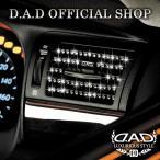D.A.D (GARSON/ギャルソン) エアコンルーバーラインストーン 4580121327973 DAD