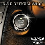 D.A.D (GARSON/ギャルソン) ジュエリースターターリング T-A 4560318652705 DAD