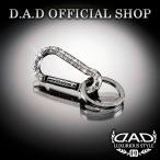 D.A.D (GARSON/ギャルソン) クリスタルカラビナキーリング 4560318686281 DAD
