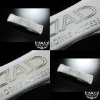 D.A.D (GARSON/ギャルソン) LUXURY クリスタルミラーフェイス ベース ホワイト 4560318737761 DAD