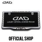 DAD ギャルソン D.A.D クリスタル ライセンスフレーム2 フロントモデル【クローム】SB181 GARSON