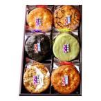 草加せんべい 草加いろいろ(6マス)×3箱お煎餅 ギフト 焼き海苔 代引き不可