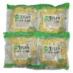 丸め生パスタ食べ比べセット フェットチーネ(4食用)×4袋 & リングイネ(4食用)×2袋 & スパゲティー(4食用)×2袋
