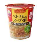 XinChao!ベトナム ベトナムのスープ粥 フライドオニオン味 24個セット朝ごはん フリーズドライ 食品 代引き不可