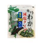 日高食品 中国産カットわかめ 減塩タイプ 36g×20袋スープ 調理 便利 代引き不可 宅配便 メーカー直送(ギフト対応不可)
