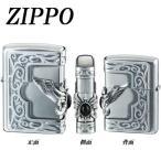 ZIPPO ストーンウイングメタル オニキスデザイン かっこいい 天然石 宅配便 メーカー直送(ギフト対応不可)