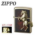 ZIPPO ゴールドプレートウイニングウィニー ディープレッドアーマー ♯207G ジッポー 宅配便 メーカー直送(ギフト対応不可)
