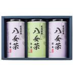八女茶ギフト SGY-50 7046-069 宅配便 メーカー直送(ギフト対応不可)