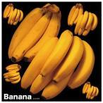 デコレーションシール バナナ 61820 宅配便 メーカー直送(ギフト対応不可)
