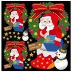 デコレーションシール クリスマス サンタ(4) リース 6868 宅配便 メーカー直送(ギフト対応不可)