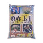 あかぎ園芸 焼赤玉土 大粒 10L 2袋 代引き不可 宅配便 メーカー直送(ギフト対応不可)