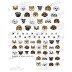 TSUMEKIRA(ツメキラ) ネイルシール es Hello Dogs ES-HDG-101 宅配便 メーカー直送(ギフト対応不可)