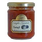 イタリア INAUDI社 イナウディ トリュフとトマトのパスタソース 180g S5 代引き不可 宅配便 メーカー直送(ギフト対応不可)