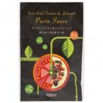 地中海フーズ セミドライトマトと辛いハラペーニョ オイルパスタソース 100g×10個 PAS2 代引き不可 宅配便 メーカー直送(ギフト対応不可)