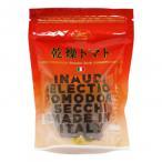 イタリア INAUDI社 イナウディ 乾燥トマト 40g×40個 TOM2 代引き不可 宅配便 メーカー直送(ギフト対応不可)