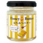 蓼科高原食品 はちみつバター 100g  12個セット 代引き不可 宅配便 メーカー直送(ギフト対応不可)