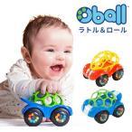オーボール ラトル&ロール オーボール 車 赤ちゃん おもちゃ 男の子 ベビー ガラガラ ラトル あみあみ 0歳 新生児