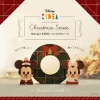 Disney | KIDEA キディア クリスマスリース TYKD00164 ディズニー 積木 クリスマス ギフト プレゼント インテリア