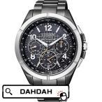 【クーポン利用で10%OFF】ATTESA アテッサ  CC9075-61E CITIZEN シチズン メンズ 腕時計 国内正規品 送料無料