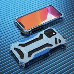 かっこいい iphone12 iphone12pro iphone12 pro max ケース ガンダム メタル金属 アルミバンパーカバーアイホン耐衝撃頑丈