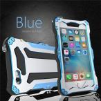 新登場 ガンダムAL完全防水 iphone6 iphone6S ケースアルミバンパー GUNDAMI AL防水防塵耐衝撃金属合金iphone6plus iphone6S plusバンパーカバー正規品