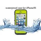 redpepper 指紋認証機能対応 iphone5S/5 ケース 人気防水、耐衝撃iphoneSE case史上最強スーパーカバー