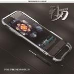 NEW利刃 iphone6 iphone6S バンパーアルミケースINCISIVEねじ留め式人体工学設計iphone6 plus iphone6Splus アルミバンパー 金属人気合金