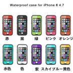 iphone6 iphone6Sケース 完全防水正規品 指紋認証対応 ストラップ付 人気Waterproof/redpepper iphone6 plus/6Splus防水耐衝撃最強レベルスーパーカバー