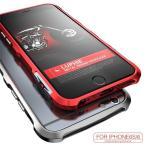 新作iphone6 iphone6S ケースアルミバンパーiphone6plus iphone6S plusかっこいいネジ無しお取り付け簡単合金頑丈高衝撃人気カバー