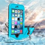 iphone6 iphone6S 完全防水ケースredpepper正規品指紋認証対応 スタンド付 ストラップ付 iphone6S plus人気防塵防水防雪耐衝撃Waterproof