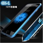 超激安 表面鏡面ガラス+裏面強化ガラス+GX-1 iphone6 iphone6S バンパーアルミケース高品質iphone 6S plus iphone6 plus ケース人気合金フレームカバー