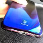 変色PC iPhone6 iphone6S ケース Baseus 高品質iphone6plus iphone6Splusクリアーケース 光学式メッキ加工 角度 色変化 耐衝撃PCアイホン6超薄カバーケース