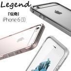 表面鏡面ガラス+背面プレート+伝奇 iphone6 iphone6S バンパーアルミケース ストラップ穴付iphone6plus iphone6Splusアルミバンパー 高品質金属合金