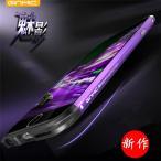 魅影 iphone6 iphone6S ケースアルミバンパー iphone6 plus iphone6Splusアルミバンパー ストラップ穴付高品質金属合金