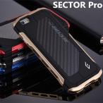 アメリカンソージャ SECTOR Pro iphone7 iphone7plus iphone6/6plus iphone6S/6Splus ケースアルミバンパー格好いいメタル合金カバー並行輸入品
