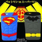 正義のドーン iphone6/6S バットマン vs スーパーマンケースTPUソフトケースシリコンスマホカバーiphone6 plus/6Splusかわいいtotoro人気