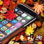 金属&ウッド iphone6 iphone6S バンパーアルミケース 強化ガラス付き iphone6 plus iphone6Splus R-just木製バンパー檀木ケースカバーアルミ合金カバー